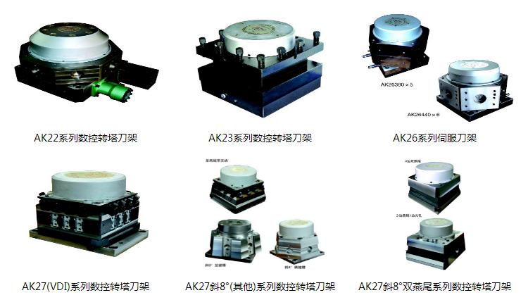 我公司专业生产各种型号数控刀架,库存充足,欢迎选购。